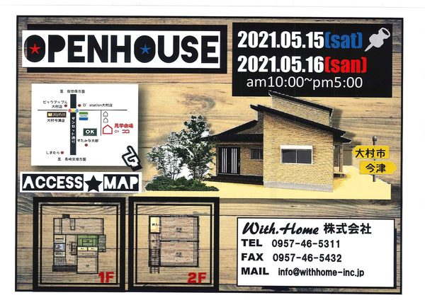 ✾Open House✾サムネイル